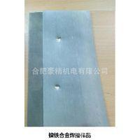 镍铁合金焊接样品