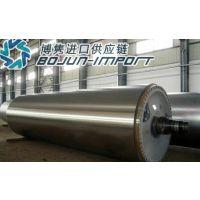 供应日本台湾韩国大型辊筒磨床进口报关|代理|清关|流程|费用|手续博隽