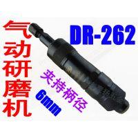 供应DR-262气动刻磨机、博士工业级刻磨机、风磨机