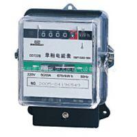 供应上海华东电器集团 DD722-10/40A 透明式感应式电能表