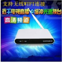 爱播 A3 网络电视机顶盒 USBwifi 高清 无线 播放器 A3无线机顶盒