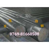 供应原料纯铁YT0 厂家价格 成分性能