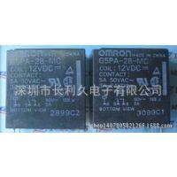 假一赔百欧姆龙OMRON小型大功率进口继电器G6C-1114P-US-24VDC