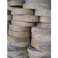 厂家供应GXK51犀利砂带,粒度80-240#