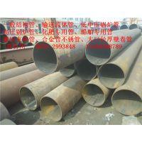 20Cr材质无缝钢管现货齐全●可定尺、定做、批发零售