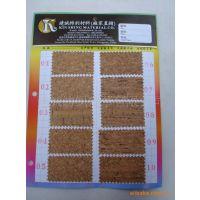 天然软木编织花纹皮革面料竹节纹软木沙发布碎纹水松木