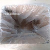 PO包装袋薄膜袋10cm至40cm箱内袋 防尘防潮防刮 工厂现货一手价格