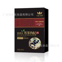 供应一洗黑染发剂软黄金黑果枸杞染发剂
