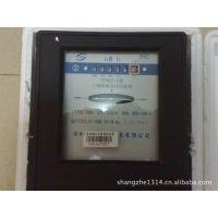 代理深圳深宝电表三相380V单相220V电能表DT862-4型1.5-(6)等等