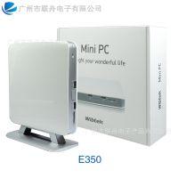 天虹Q3 E350 HTPC高清客厅电脑迷你台式整机小主机 蓝光WIFI