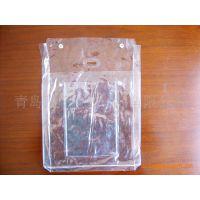 厂家供应青岛pvc袋家纺包装袋床品包装袋塑料包装袋批发订做(图)