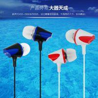 SXD新声代 s900耳机 重低音线控耳机 三星 苹果 小米通用手机耳机