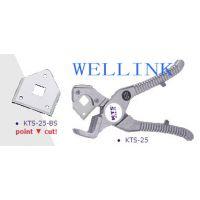 供应原装台湾KTS-25塑胶管PVC软管切断器