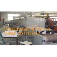 供应山东蜂窝陶瓷干燥设备 泡沫陶瓷微波快速烘干机设备厂家