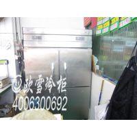 广西贵港四门冷冻柜不锈钢食品展示柜