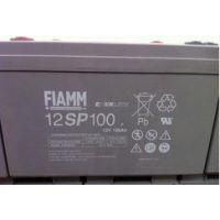 供应非凡蓄电池12V72AH