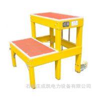 供应高低凳玻璃钢凳绝缘凳 三步绝缘凳移动多层