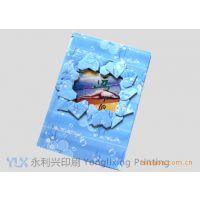 供应深圳宝安骑马订胶装书籍印刷书本印刷100本起订
