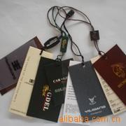 供应书籍、手提袋、期刊,复印纸吊牌等