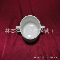精美日用瓷厂家诚信直销    陶瓷盅 陶瓷餐具 *