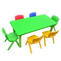 育才长方塑料桌子 幼儿园桌椅套装 儿童游戏桌(不含椅)YC06002