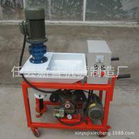 供应厂家供应电动腻子喷涂机,墙面打腻子机,刮腻子机机器设备