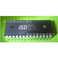 ISD2540P