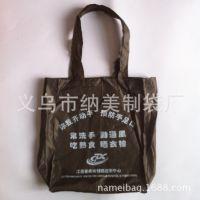 疾病预防宣传涤纶布袋 包边工艺环保手提布袋 尼龙超柔广告礼品袋