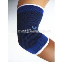 东莞运动护具厂家 厂家廉价直销时尚护肘 学生专用运动护肘