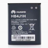华为U8510原装电池  HUAWEI正品HB4J1H原装电池 华为手机电池