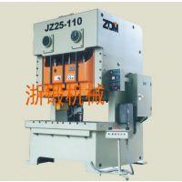 浙锻冲床 JZ25-160 160吨开式双点压力机 锻压机床