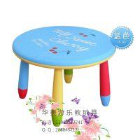 正品儿童餐桌儿童塑料圆桌阿童木彩虹圆桌宝宝专用桌儿童学习桌