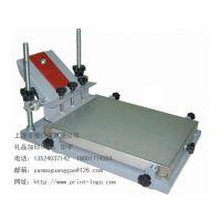 出售320*440mm手动丝印机 ,手印台,丝印台