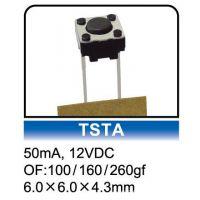 轻触开关  台湾原厂供应6*6*4.3轻触开关/ROHS/物美价廉/TSTA