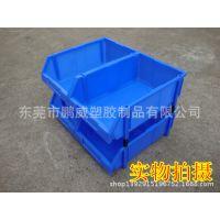 斜口塑料零件盒 五金配件工具塑料盒 仓库货架塑胶盒 螺丝物料盒