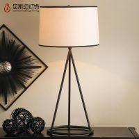 北欧宜家创意三脚架布艺台灯简约时尚白色复古客厅卧室床头灯具