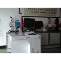 供应无锡雄峰30W光纤激光打标机 XF-FB30