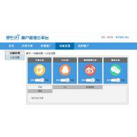 河南郑州iT运维外包,监控安装,综合布线,弱电工程