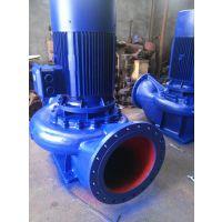 供应ISG20-160管道泵 加压泵 喷水泵