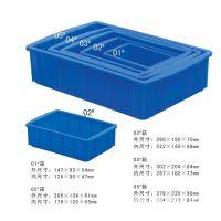 技术领先塑胶零件盒供应 斜口塑料平口箱 塑料盒