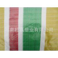 郑州厂家直销 彩条布 防雨布 防晒布 塑料编制布