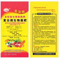 长期供应腐植酸原粉腐植酸有机肥生物有机肥