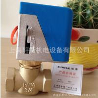 SUNTAK风机盘管电动二通阀va-7010-8003 220v-50/60hz