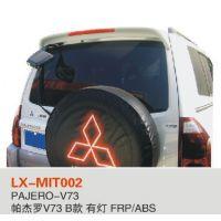 三菱帕杰罗V73A款无灯B款ABS材料定风翼汽车改装配件