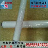 直销海绵吸水辊 海绵吸水棒 吸水棒用于玻璃表面清洗