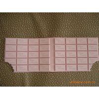 供应卡通封面笔记本,PVC软胶壳笔记,笔记本封面