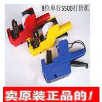 厂家直销MX-5500标价机排8位 超市商品价格打价器 打码机 打价机