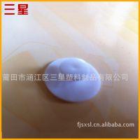 生产供应 透明子母扣 透明塑料子母扣 服装子母扣