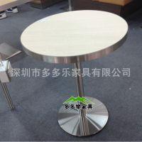 奶茶店咖啡厅餐厅桌子时尚|餐厅桌子圆桌|欧式餐桌椅组合定做