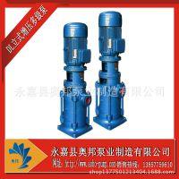 【促销供应】高层建筑生活给水泵,DLR热水型多级泵,立式多级泵